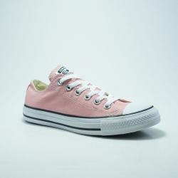 chaussures converse homme femme enfant sur canon shoes. Black Bedroom Furniture Sets. Home Design Ideas
