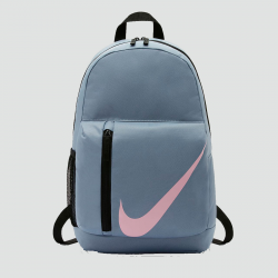 NIKE KIDS ELEMENTAL BACKPACK GRIS/ROSE
